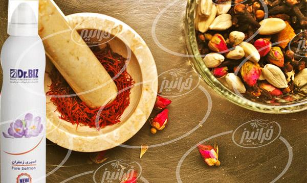 قیمت اسپری زعفران شرکت بیز 200 میلی لیتر