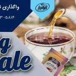 قیمت چای زعفرانی قاشقی بیز 16 تایی