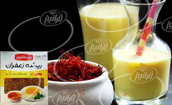 قیمت پودر ساقه زعفران 30 گرمی