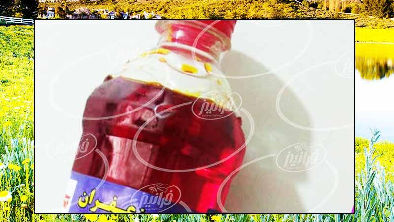 عصاره زعفران گل سرخ