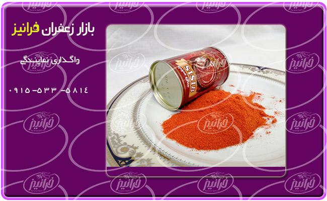 جدیدترین مدل های پودر فشرده زعفران در ایران
