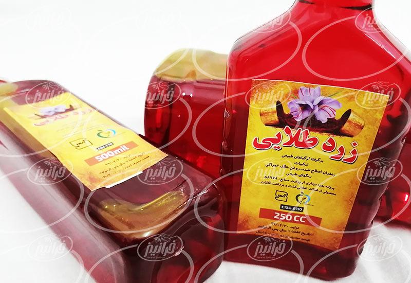 خرید عصاره زعفران برای صادرات به عمان