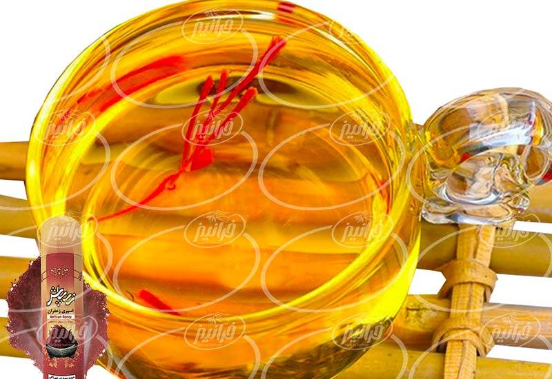 قیمت اسپری زعفران زرپاش با تخفیف ویژه