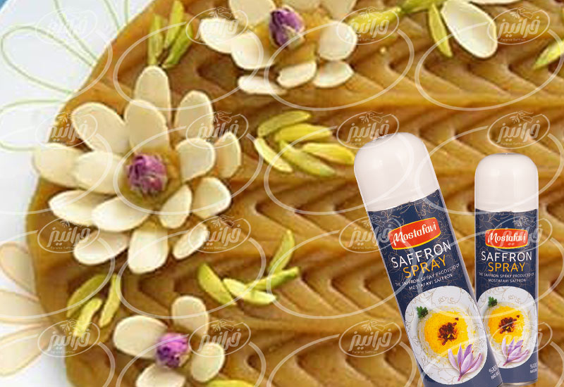 قیمت افشانه زعفران مصطفوی 110 گرمی