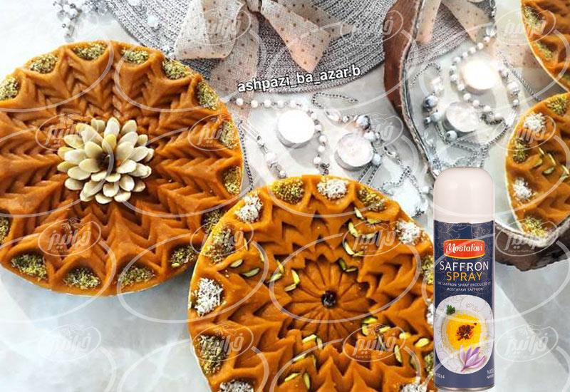 خرید زعفران مایع برای تجارت داخل