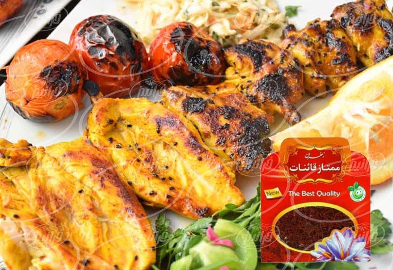 سفارش زعفران قاینات برای رستوران های عراق