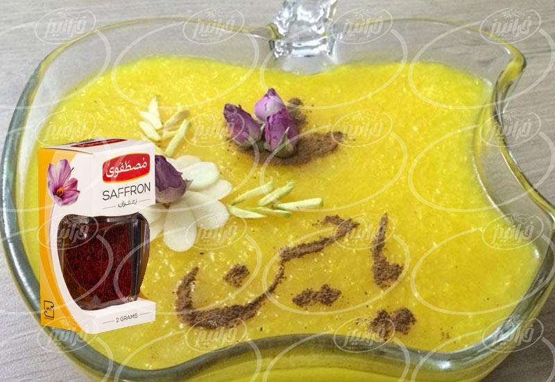 خرید مستقیم از سایت زعفران مصطفوی