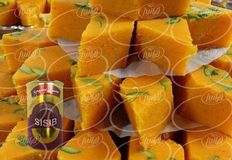 فروش رنگ زعفران زرد طلایی یا همان سی سیب