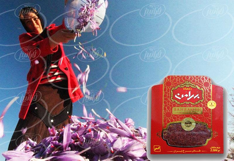 خرید زعفران فله ای قاینات با بهترین کیفیت
