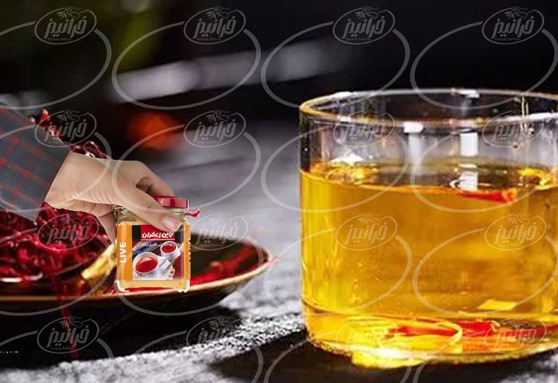 سایت بزرگ نوشیدنی زعفران نوین معتبر