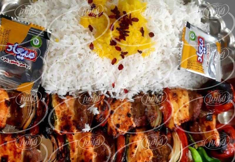 اطلاع رسانی دقیق قیمت افشره زعفران