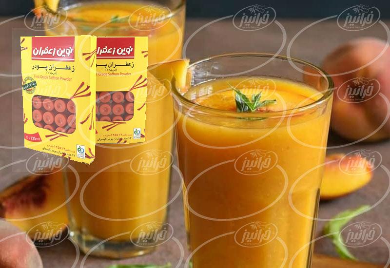 سبد خرید نوشیدنی زعفران نوین