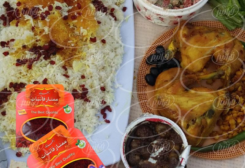 عوامل موفقیت در فروش رنگ زعفران قائنات