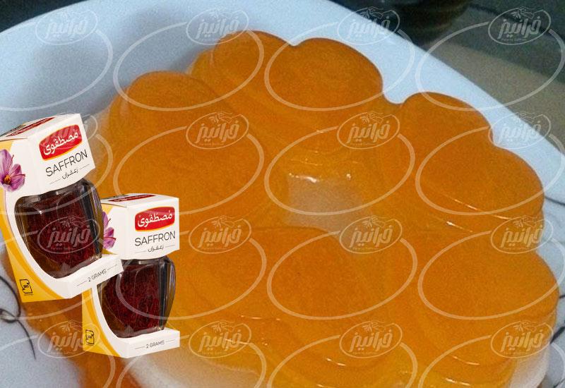 راه سریع سفارش زعفران مصطفوی ۶۵۰ گرمی